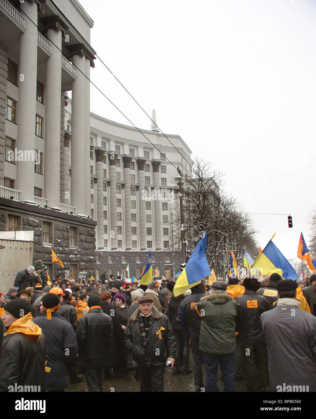 Yushchenko's supporters blocked the building of Ukraine's government - Stock Image