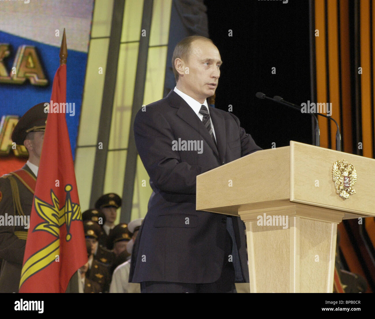 Russian President at the gala night dedicated to the Fatherland Defenders Day - Stock Image