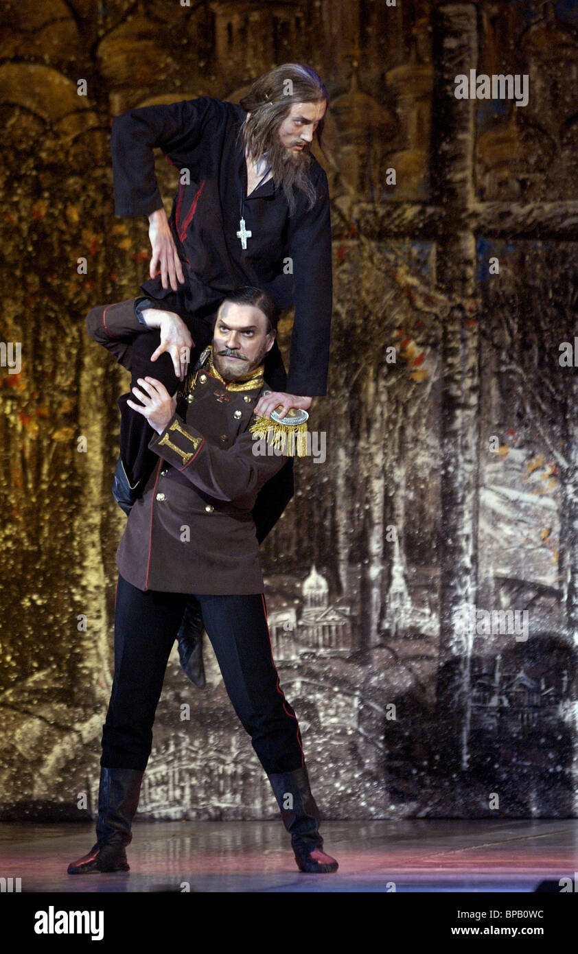 Controversial ballet Rasputin shown for the first time in Moscow - Stock Image