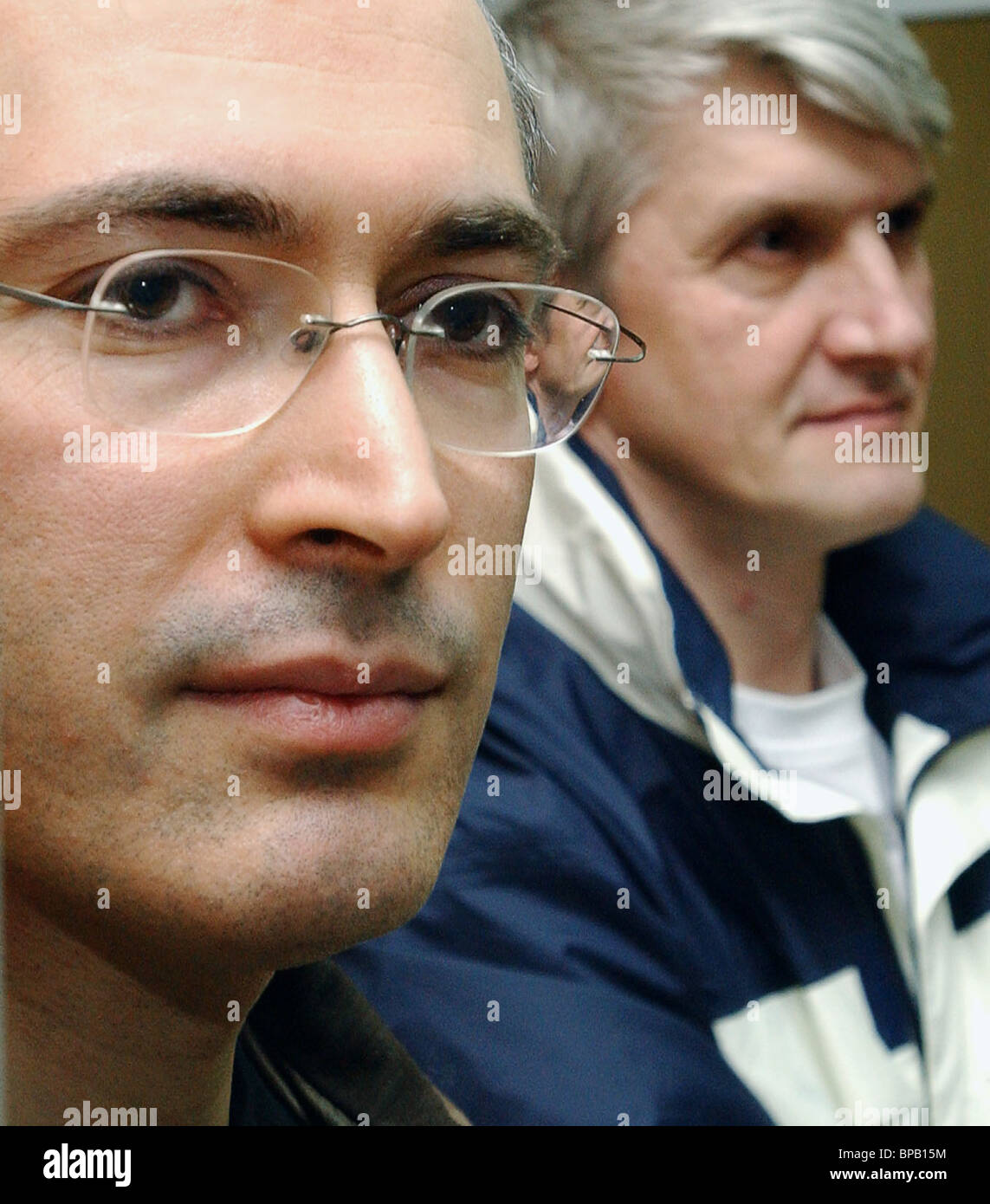 Meshchansky court of Moscow fixed the date of passing sentence on YUKOS case - Stock Image
