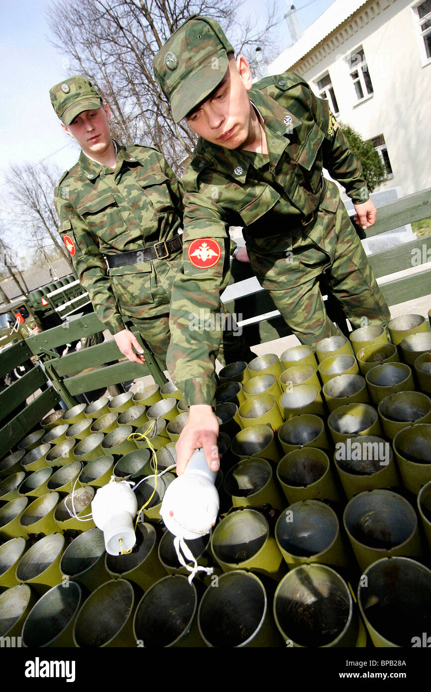 Preparation of saluting guns for the Victory Day's firework - Stock Image