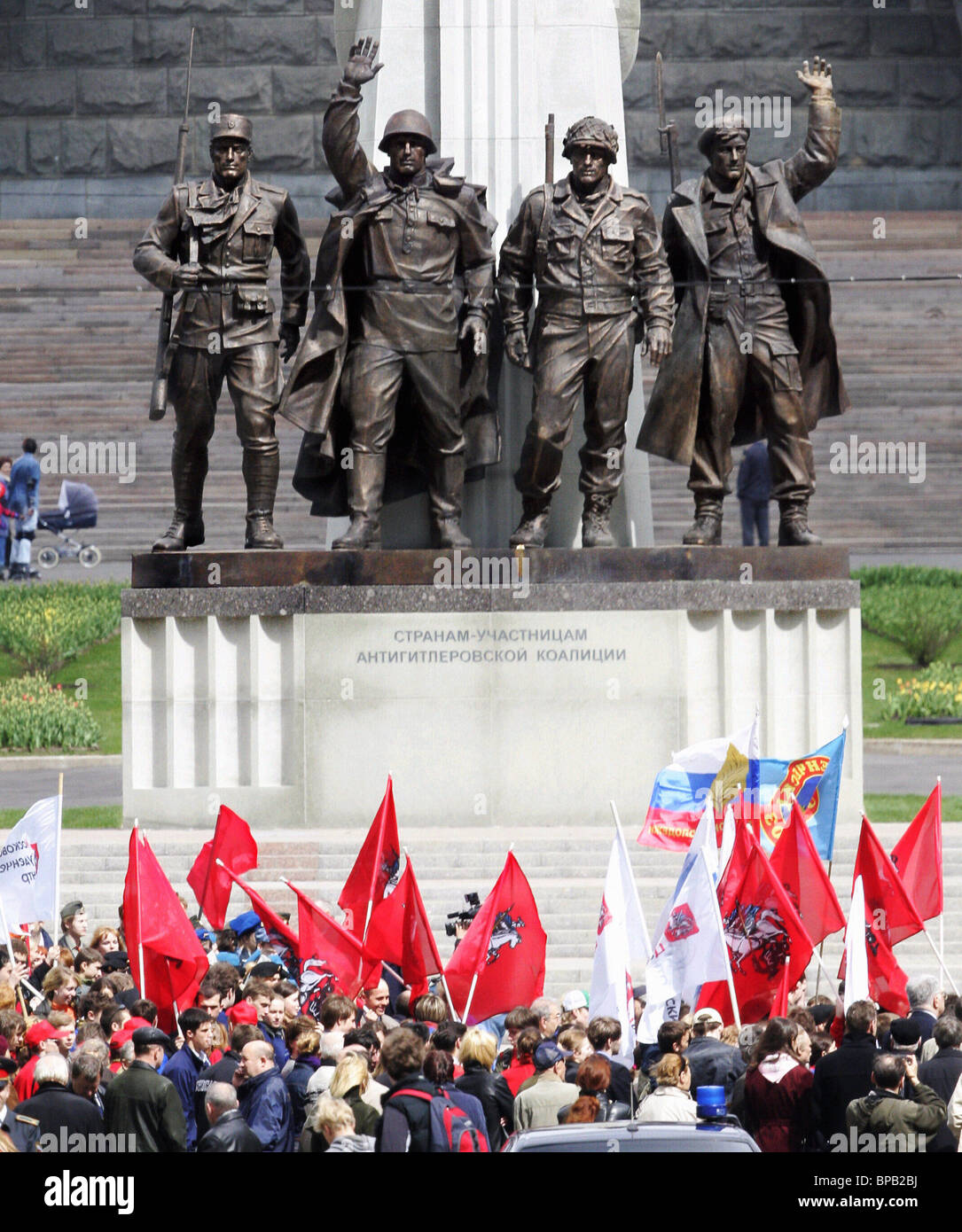 Monument to anti-Hitler coalition allies unveiled in Moscow - Stock Image