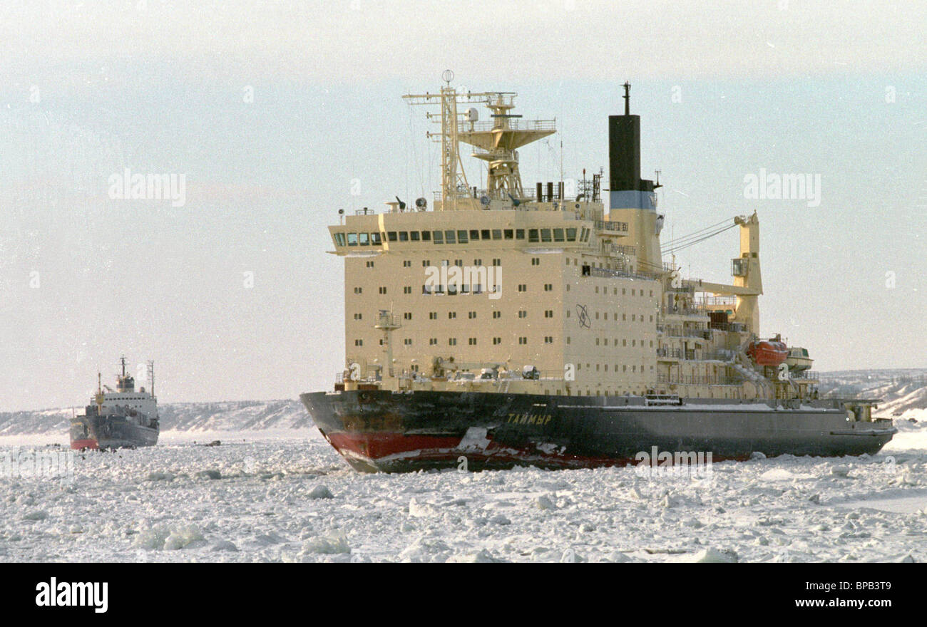 the 20th anniversary of the all-year-round sea navigation in the Western part of the Northern sea way - Stock Image
