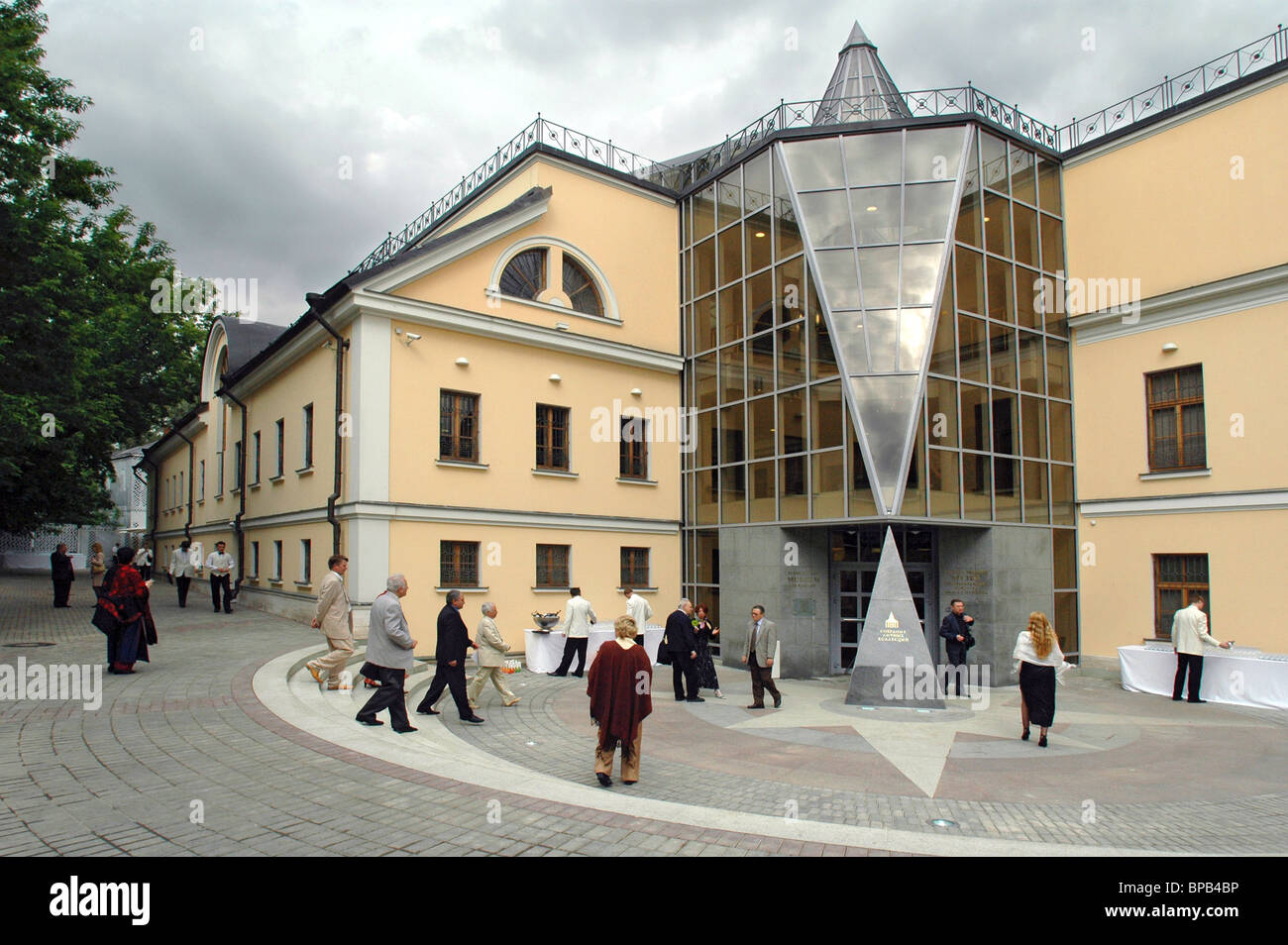 Museum of Private Collections occupies new premises - Stock Image