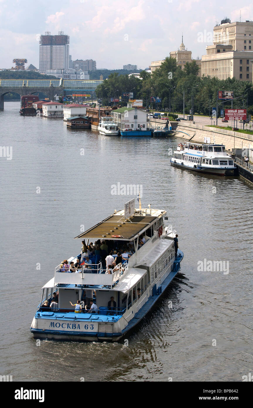 Amusements in the Gorky Park, Moscow - Stock Image