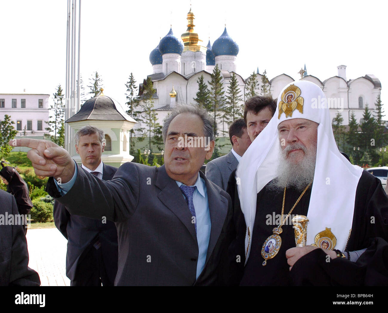 Does Russia need a Day of Accord and Reconciliation
