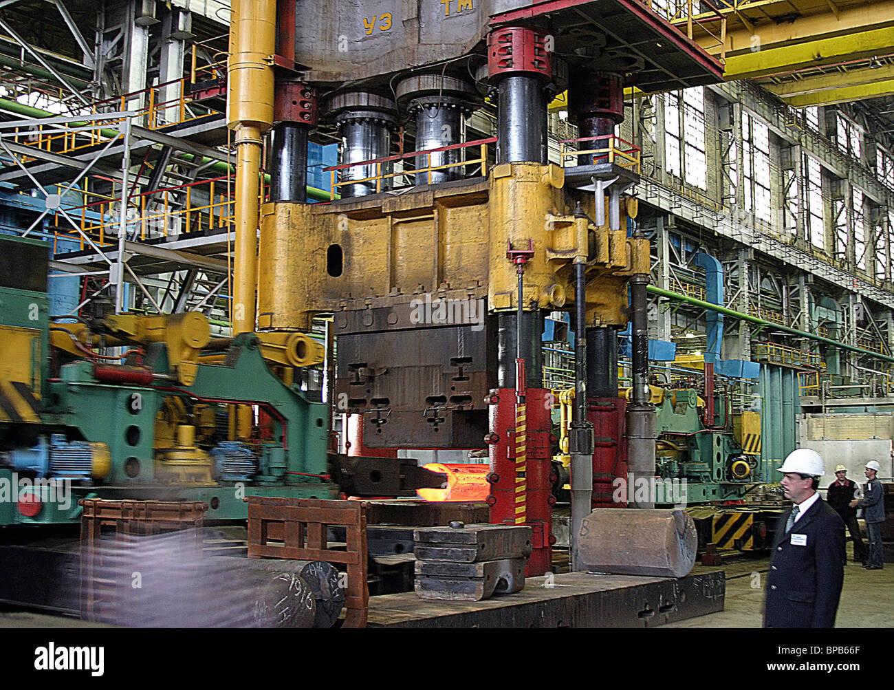 Verkhnesaldinsk Metallurgical Plant and Avisma Titanium Magnesium Plant have merged - Stock Image