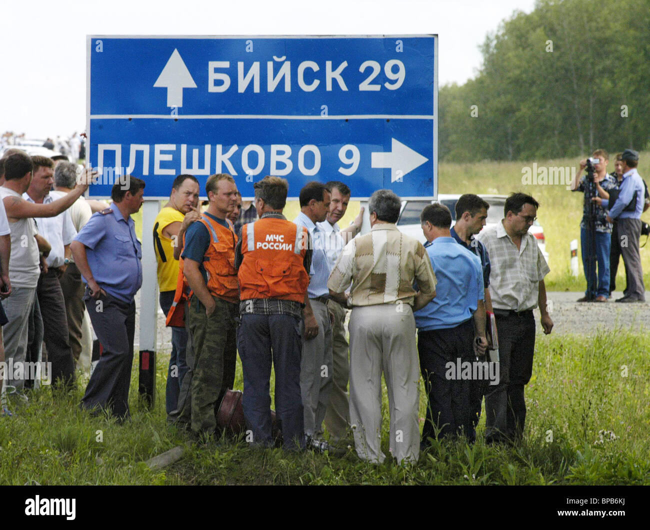 Governor of the Altai Territory killed in a traffic accident - Stock Image