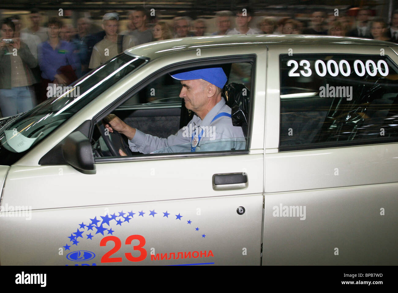 AvtoVAZ releases its 23 millionth car since the beginning of production Stock Photo