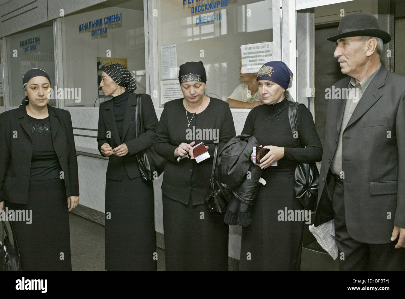 Relatives of Beslan victims set off for Moscow - Stock Image