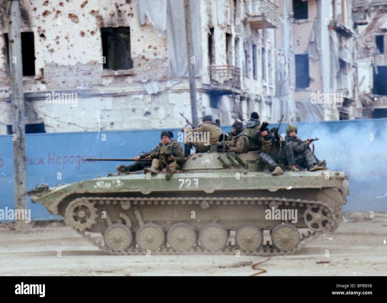Situation in Grozny - Stock Image