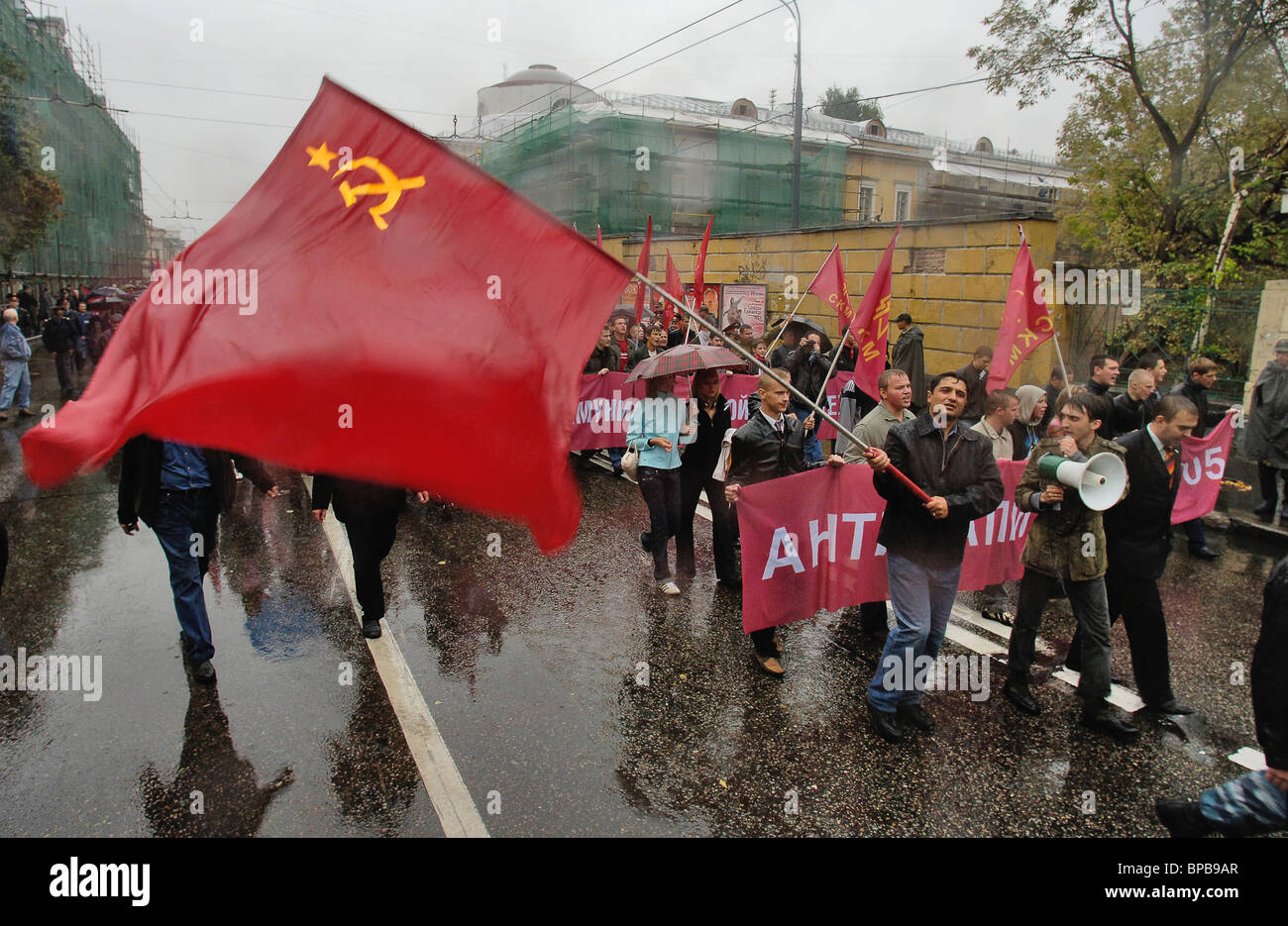 Radical Leftist movements hold Anticapitalism-2005 march in Moscow - Stock Image