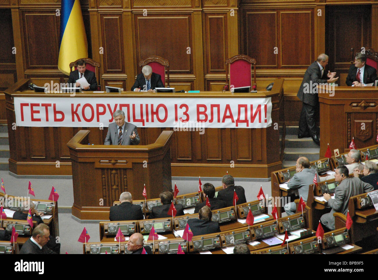 Ukrainian Parliament does not validate Yuri Yekhanurov as the Prime Minister of the Republic - Stock Image