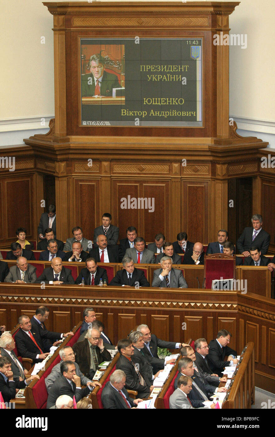Ukrainian Parliament does not validate Yuri Yekhanurov as the Prime Minister of the Republic Stock Photo