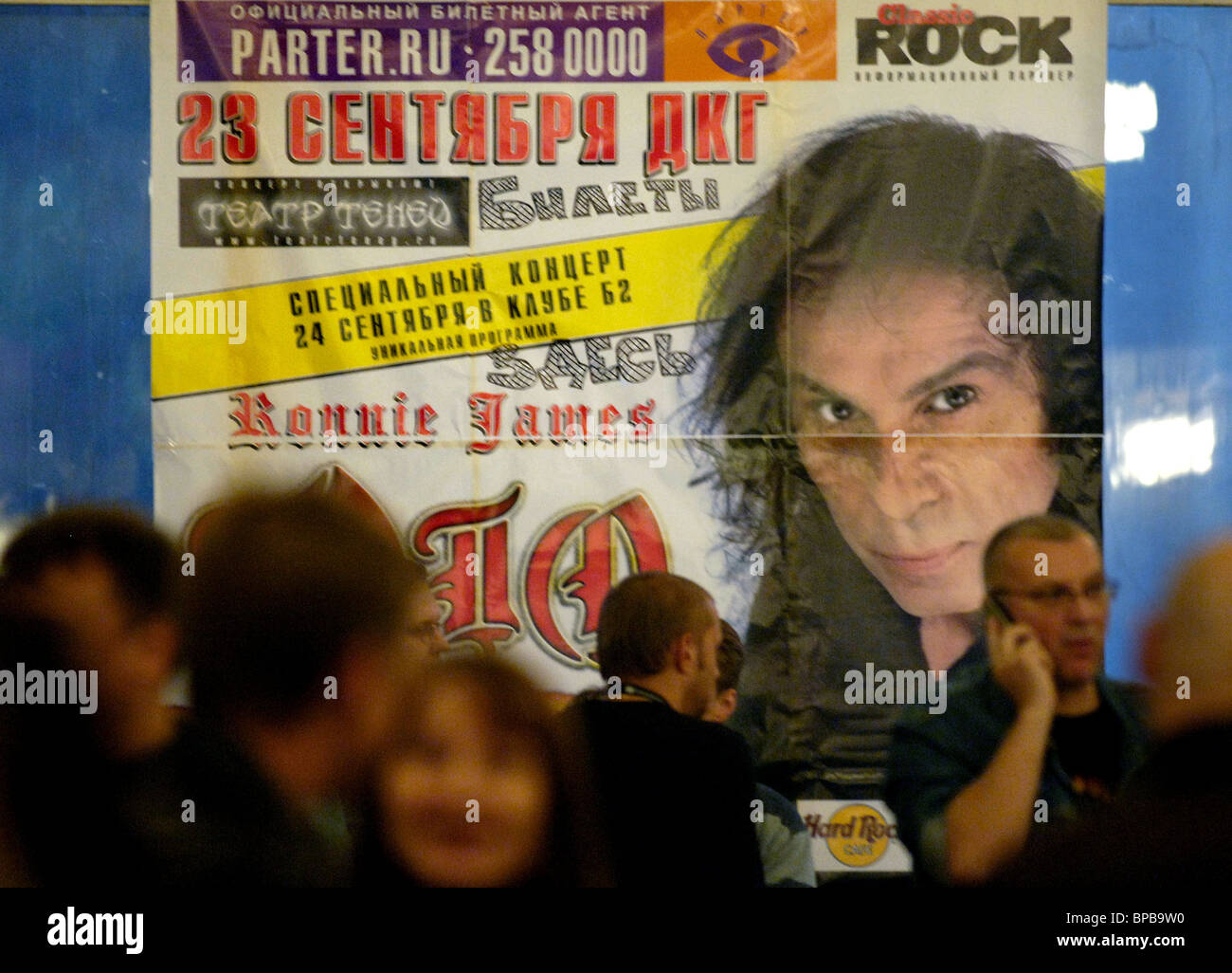 Concert by Ronnie James Dio in Moscowїs Luzhniki - Stock Image