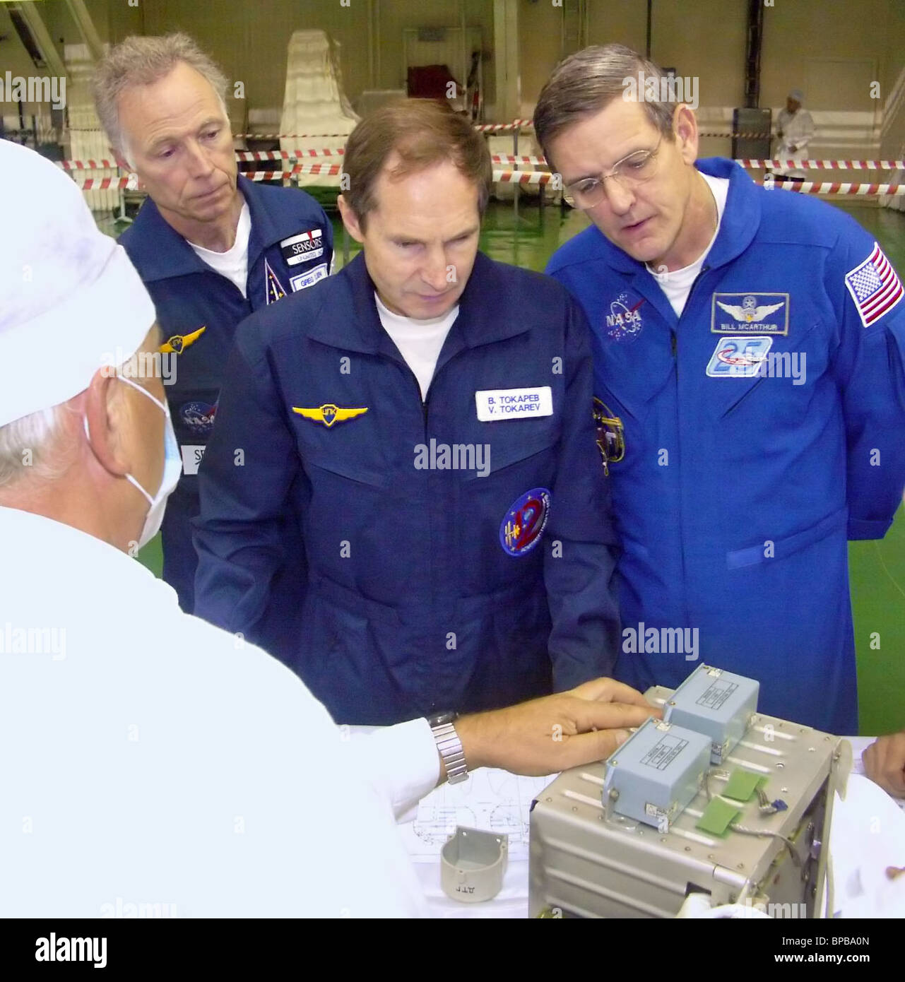 Crew of 12th mission to ISS hold training session at Baikonur cosmodrome - Stock Image
