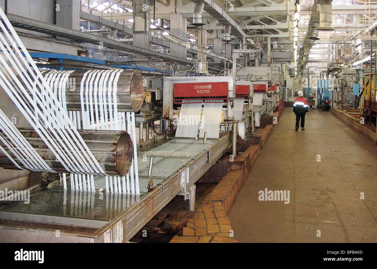 їLUKOILо launches production of sodium cyanide at їSaratovorgsintezо - Stock Image