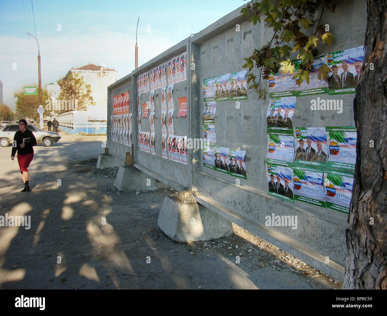 Parties running for Chechen Parliament launch election campaigns - Stock Image
