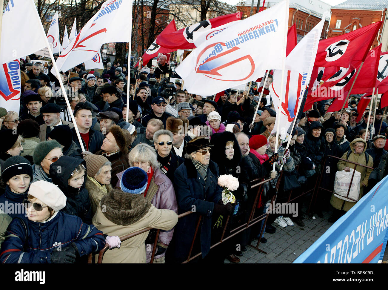 Russian opposition holds їProtest March of Those Who Disagreeо at Stone from Solovki monument to victims of Gulag - Stock Image