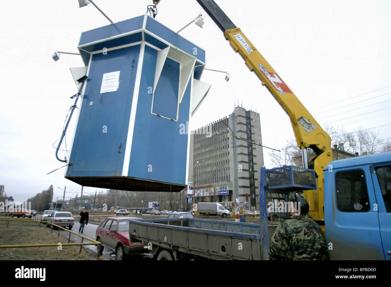 Gambling machines removed from Nizhni Novgorod streets - Stock Image