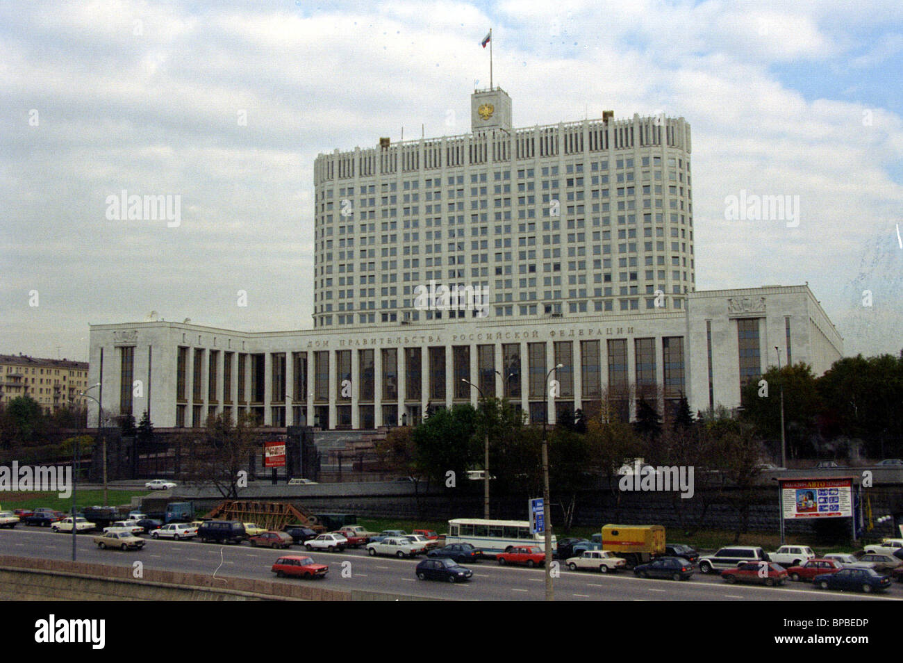 Inspite of introduction of reinforced regime for Moscow militia it doesn't affect life of Russian capital .OPS: - Stock Image
