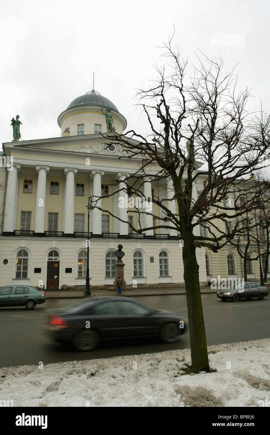 Institute of Russian Literature (Pushkin's House) of Russian Academy of Sciences - Stock Image