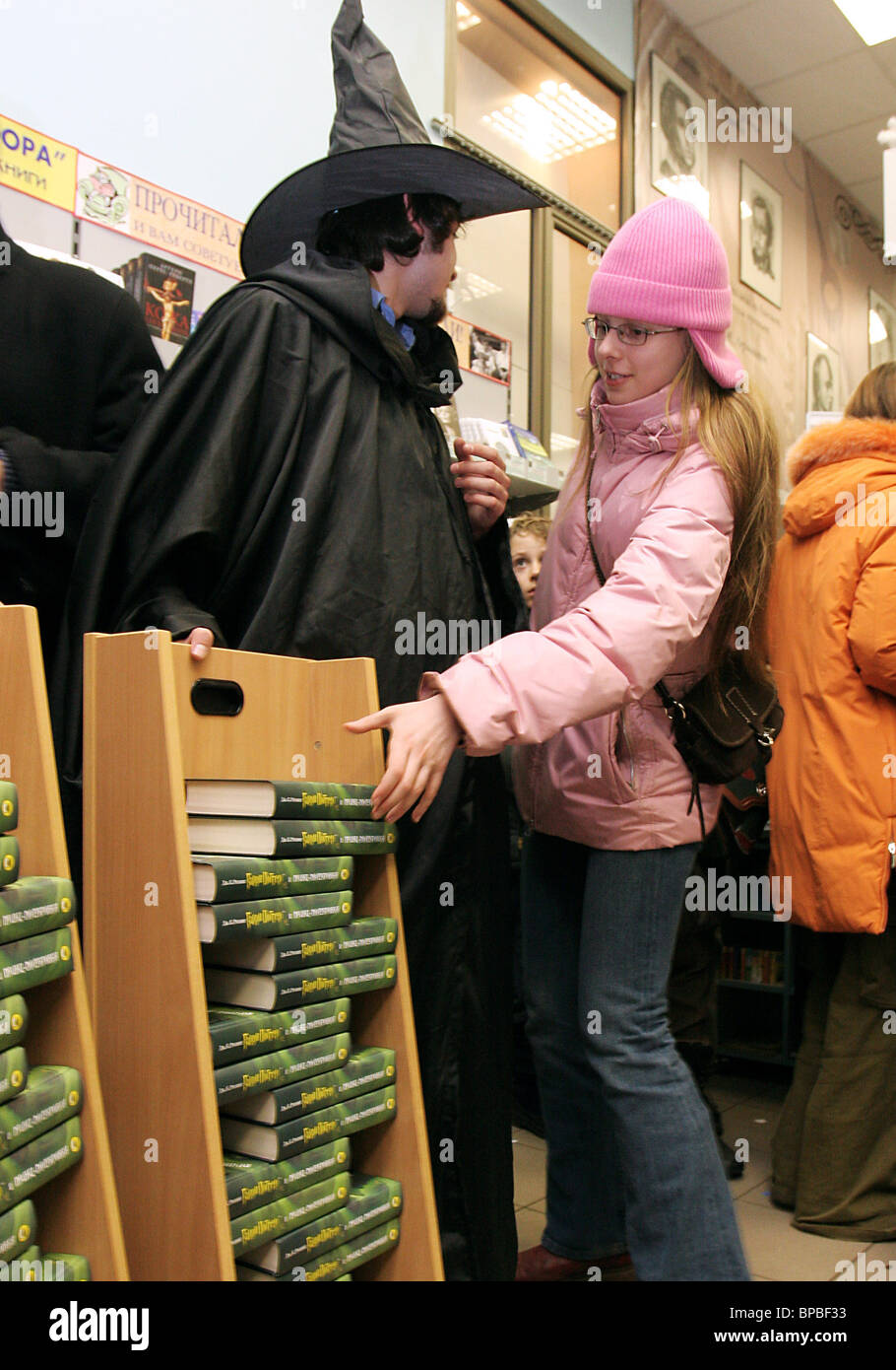 Sixth book in the Harry Potter series appears on sale in Moscow - Stock Image