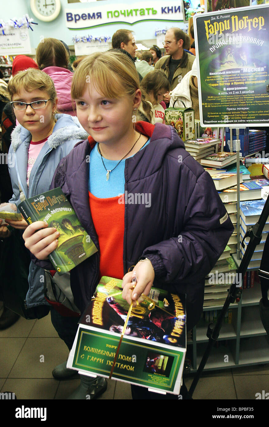 Sixth book in the Harry Potter series appears on sale in Russia - Stock Image