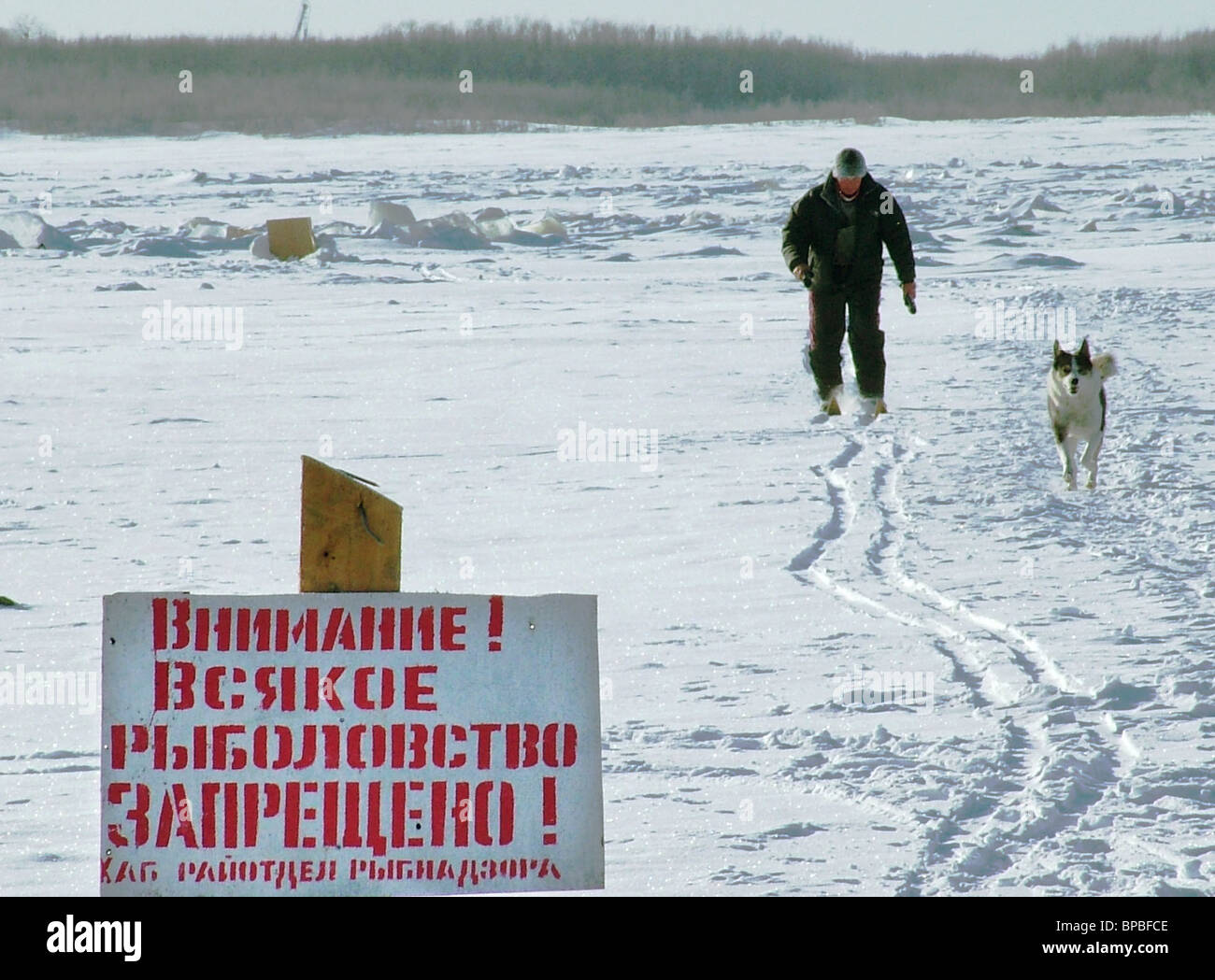 Fishing is completely prohibited in Amur River in Khabarovsk region - Stock Image
