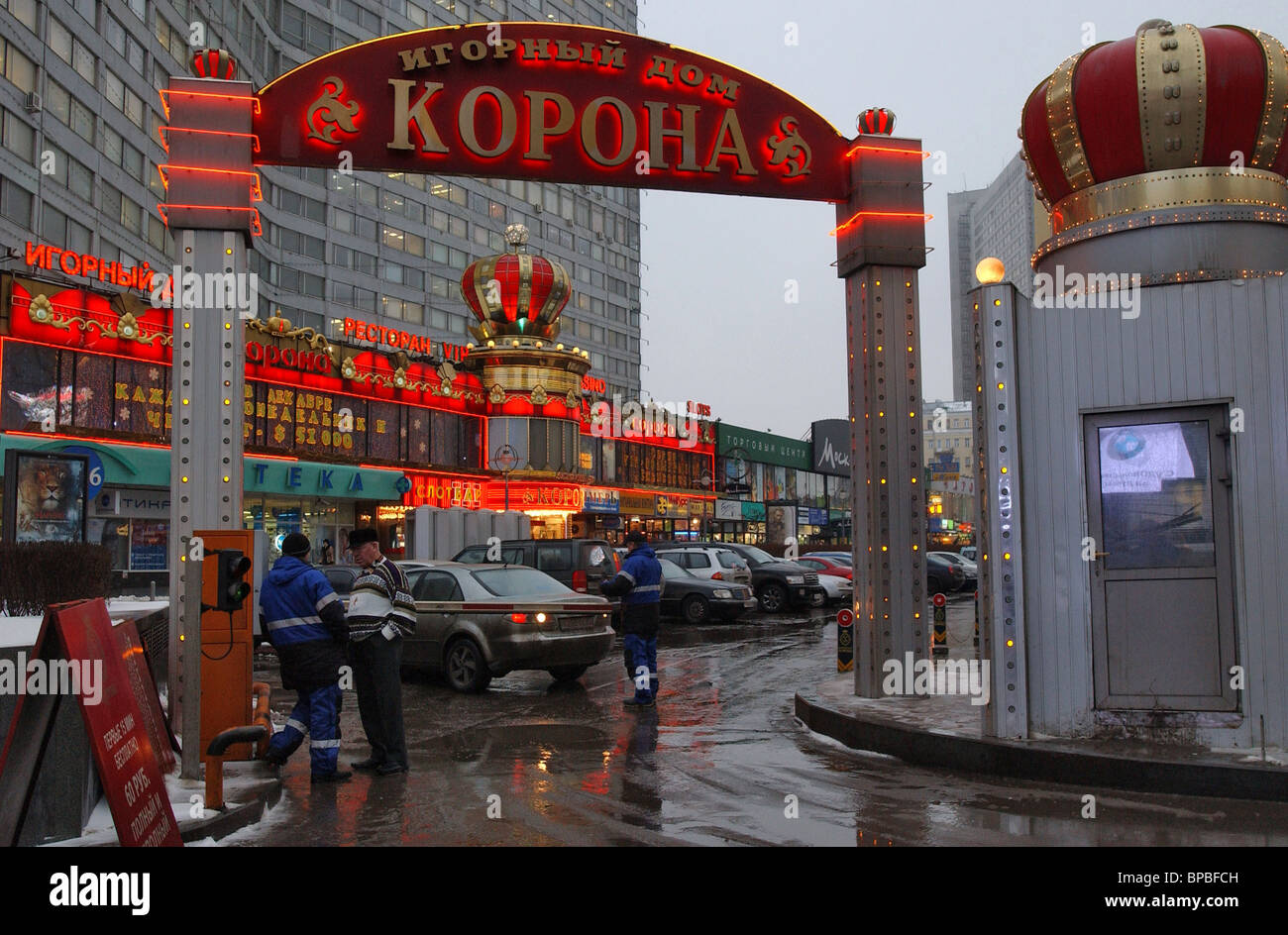Signboards of Moscow Gambling Clubs - Stock Image