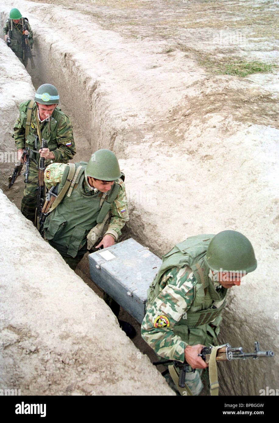 Russian border guards and soldiers onTajik-Afghan frontier keeping alert - Stock Image