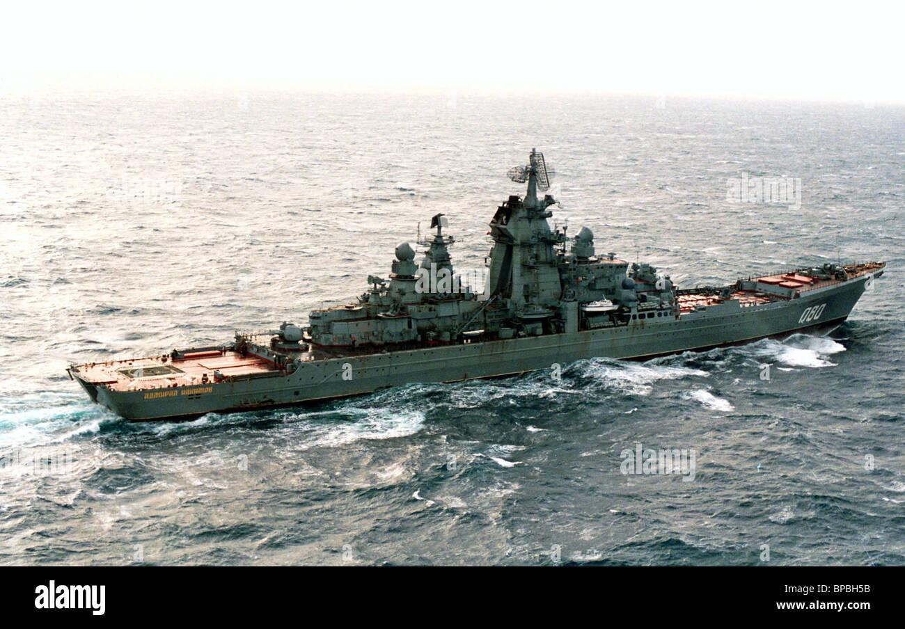 Northern Fleet of Russia. Ships of the Northern Fleet 60
