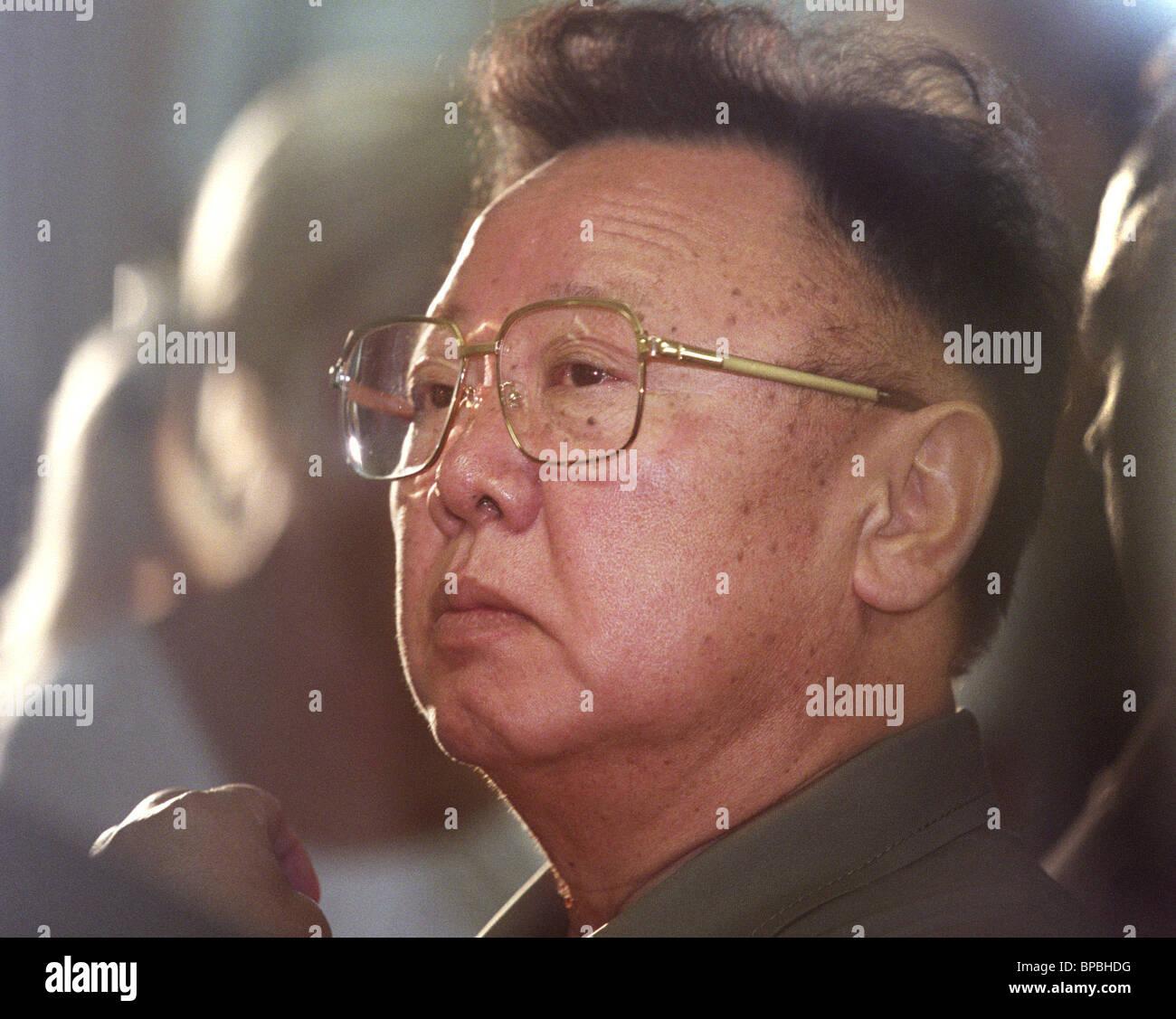 Kim Jong Il leaves Vladivostok for Pyongyang - Stock Image
