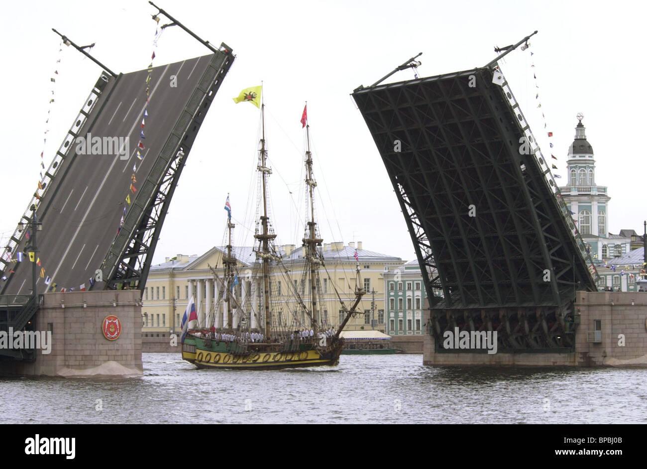 Aquatic musical performance in St. Petersburg - Stock Image