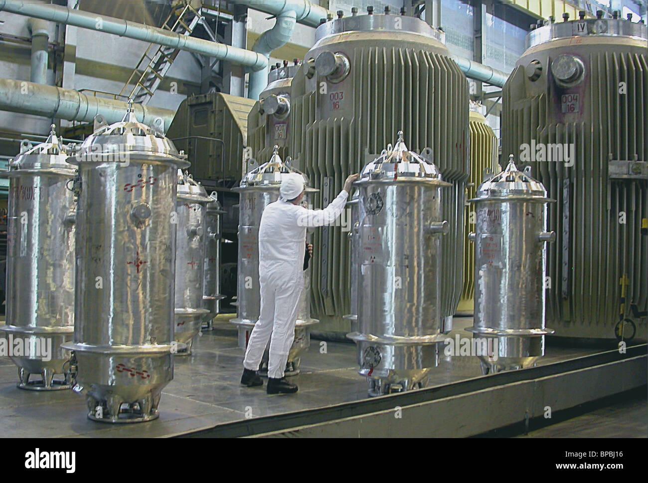 At the Mayak chemical enterprise - Stock Image