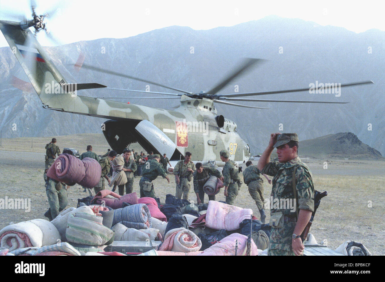 Tajik-Afghan border is being reinforced. - Stock Image