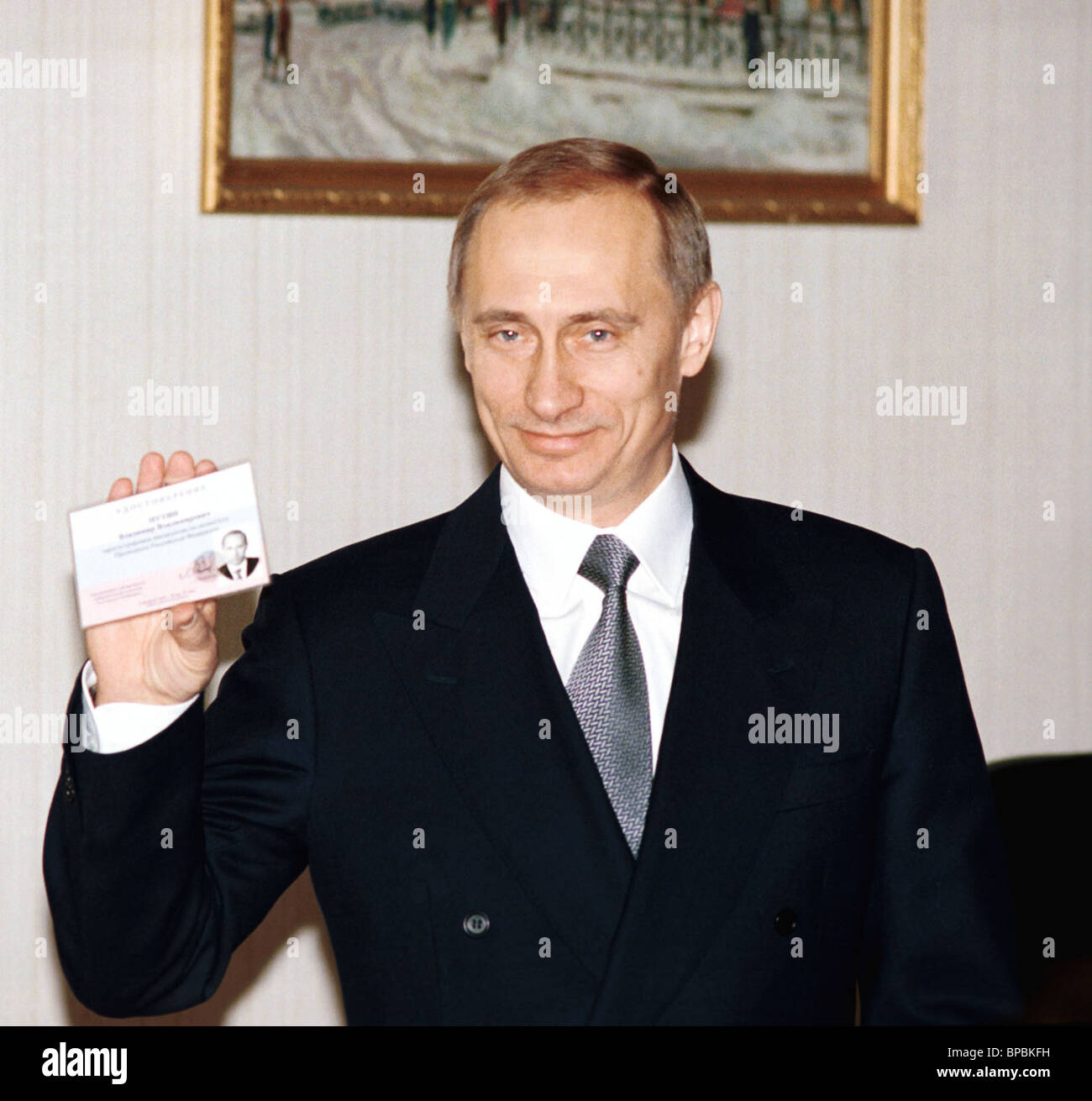 Putin at the Central Electoral Commission Stock Photo