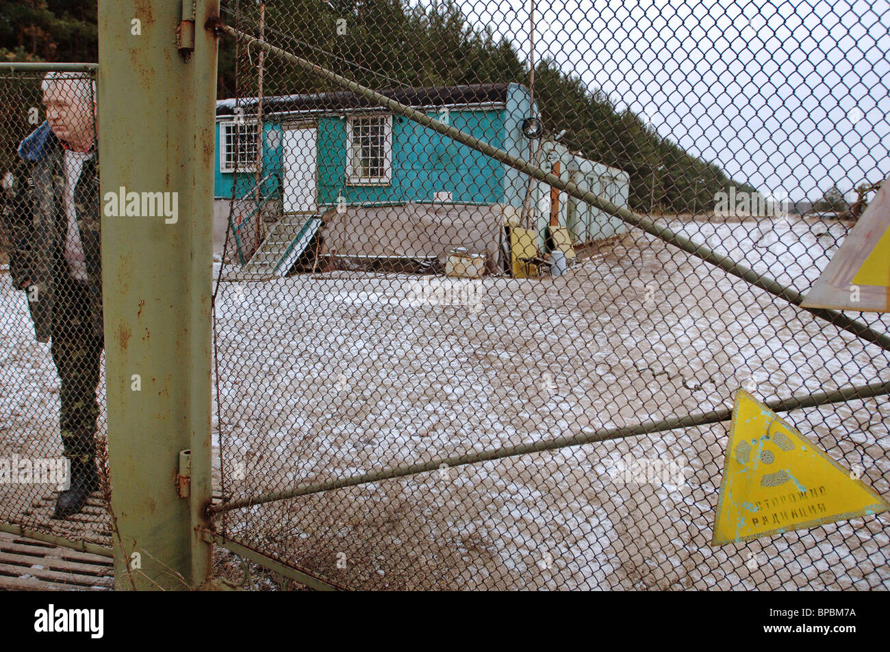 Restricted area around Chernobyl Nuclear Power Plant - Stock Image