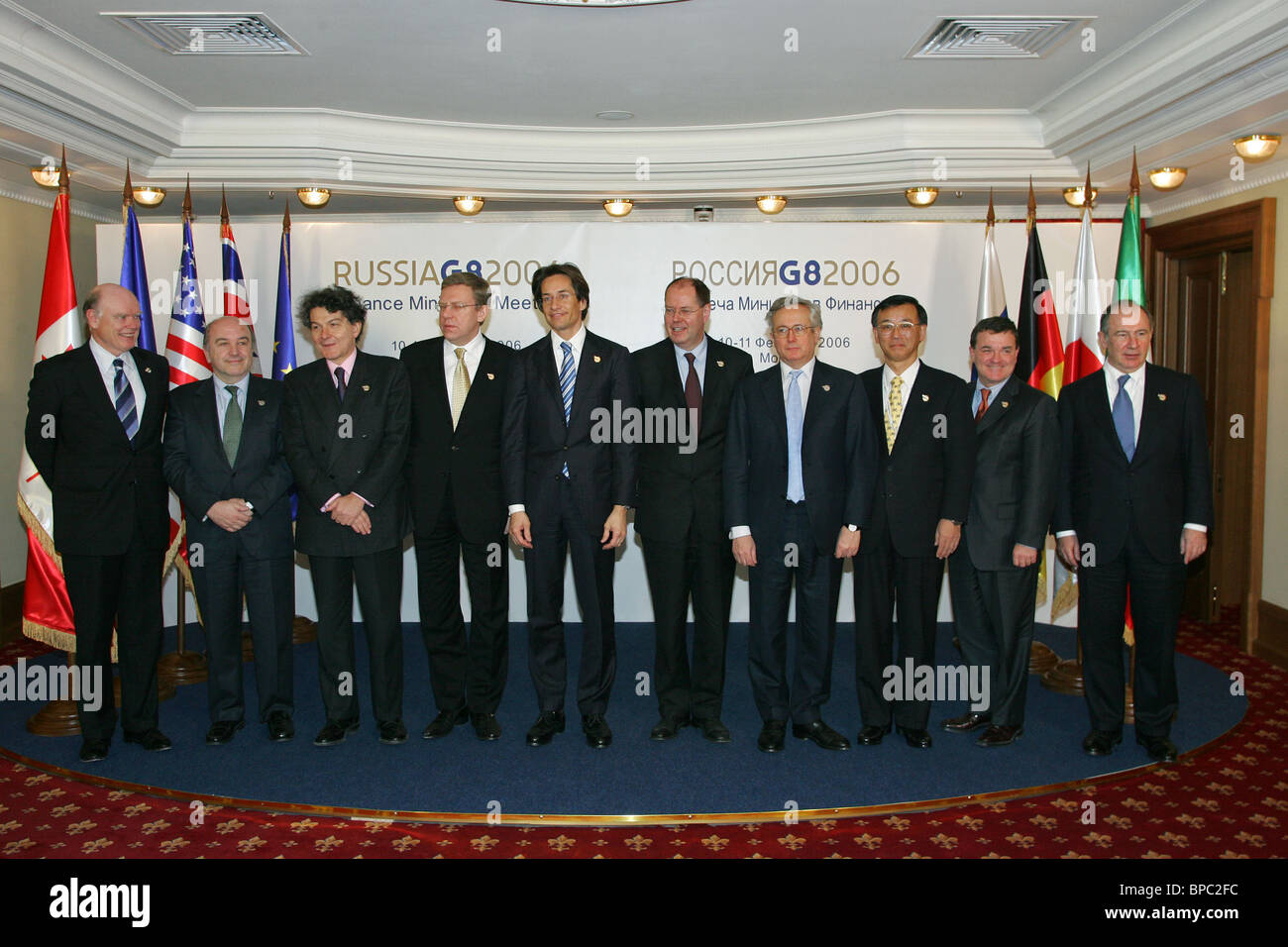 Moscow hosts G8 ministerial meeting - Stock Image