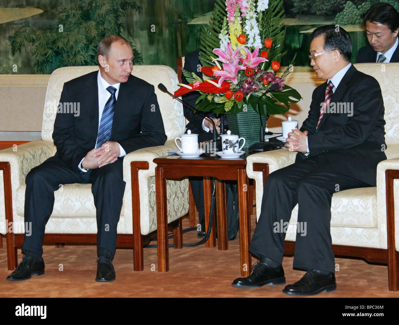 Russian President Vladimir Putin on a state visit to China - Stock Image