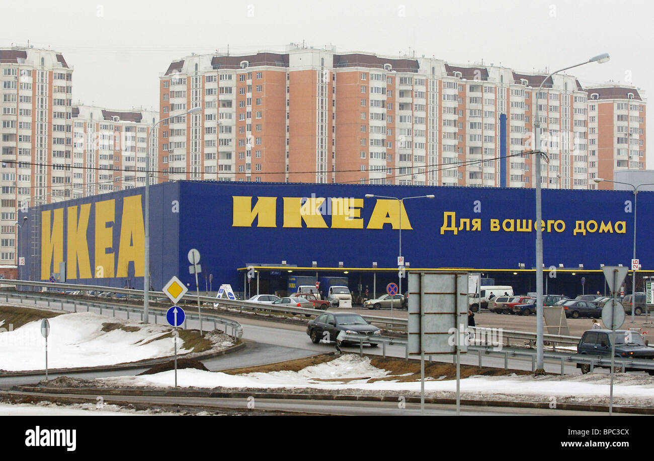 Ikea Store And Ashan Hypermarket In The Town Of Khimki Stock Photo