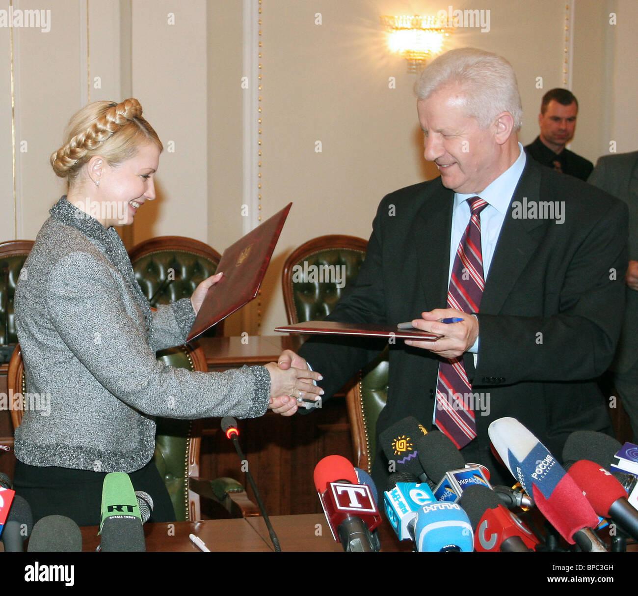 'Orange' coalition protocol signed in Kiev - Stock Image