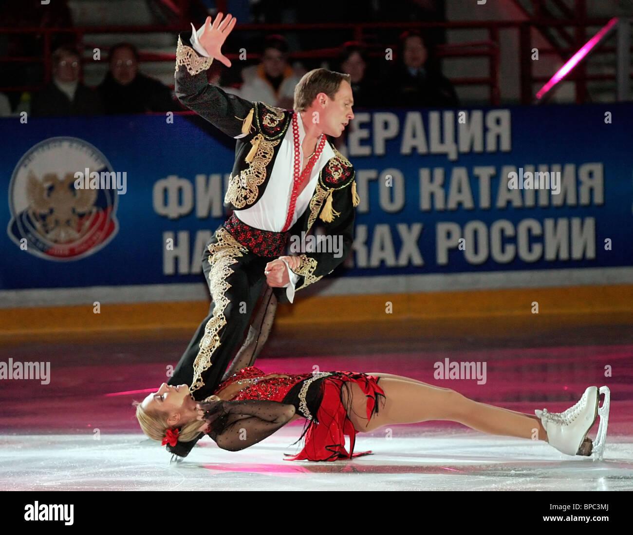 "Ice show ""Italian Carnival"" took place in Kurgan - Stock Image"