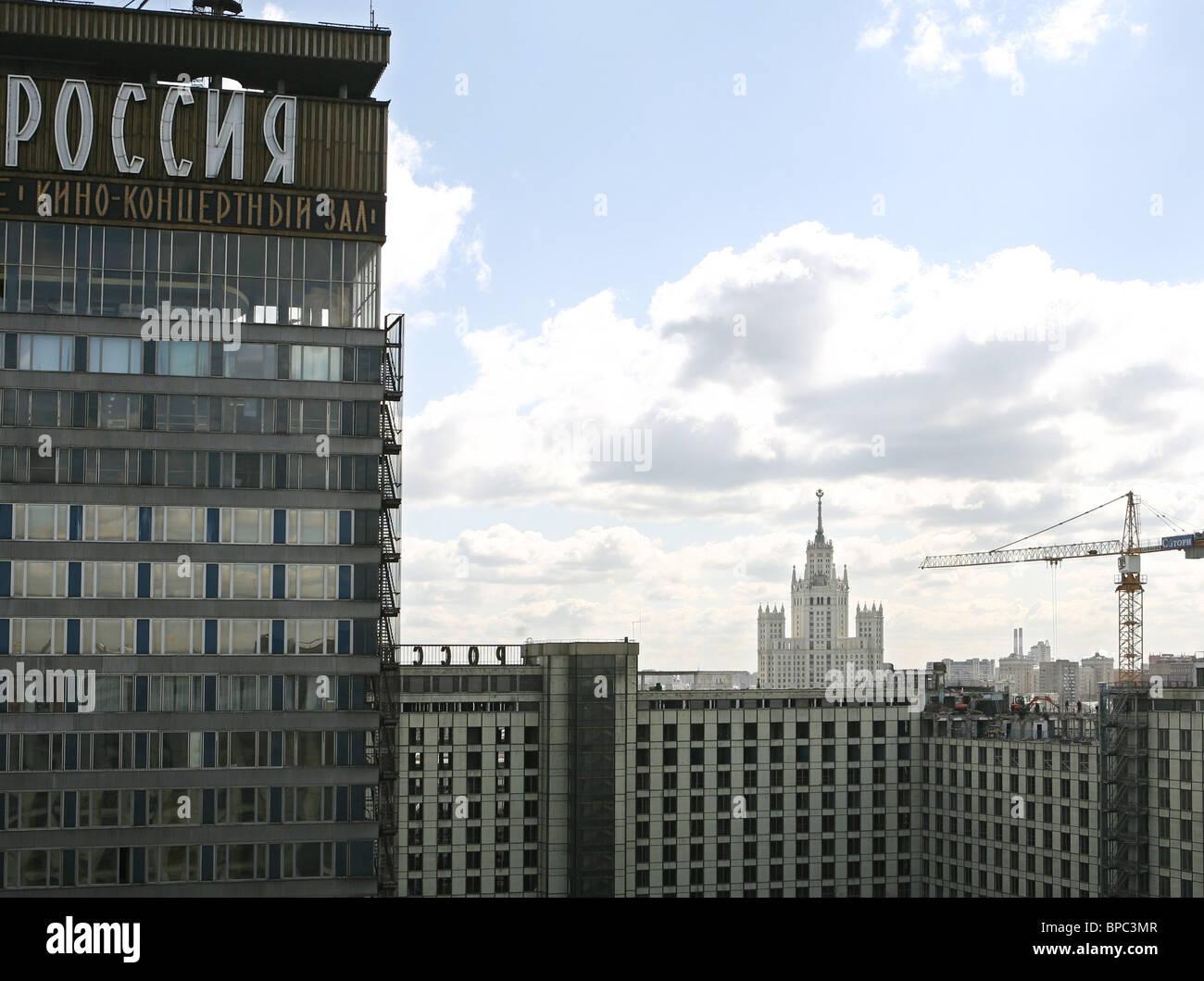 Rossiya Hotel being demolished Stock Photo