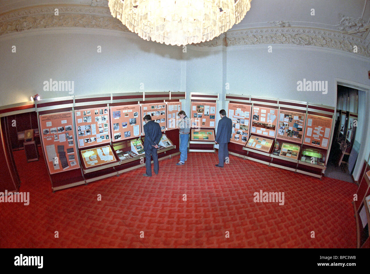 The KGB Museum in Lubyanka. 1991. - Stock Image