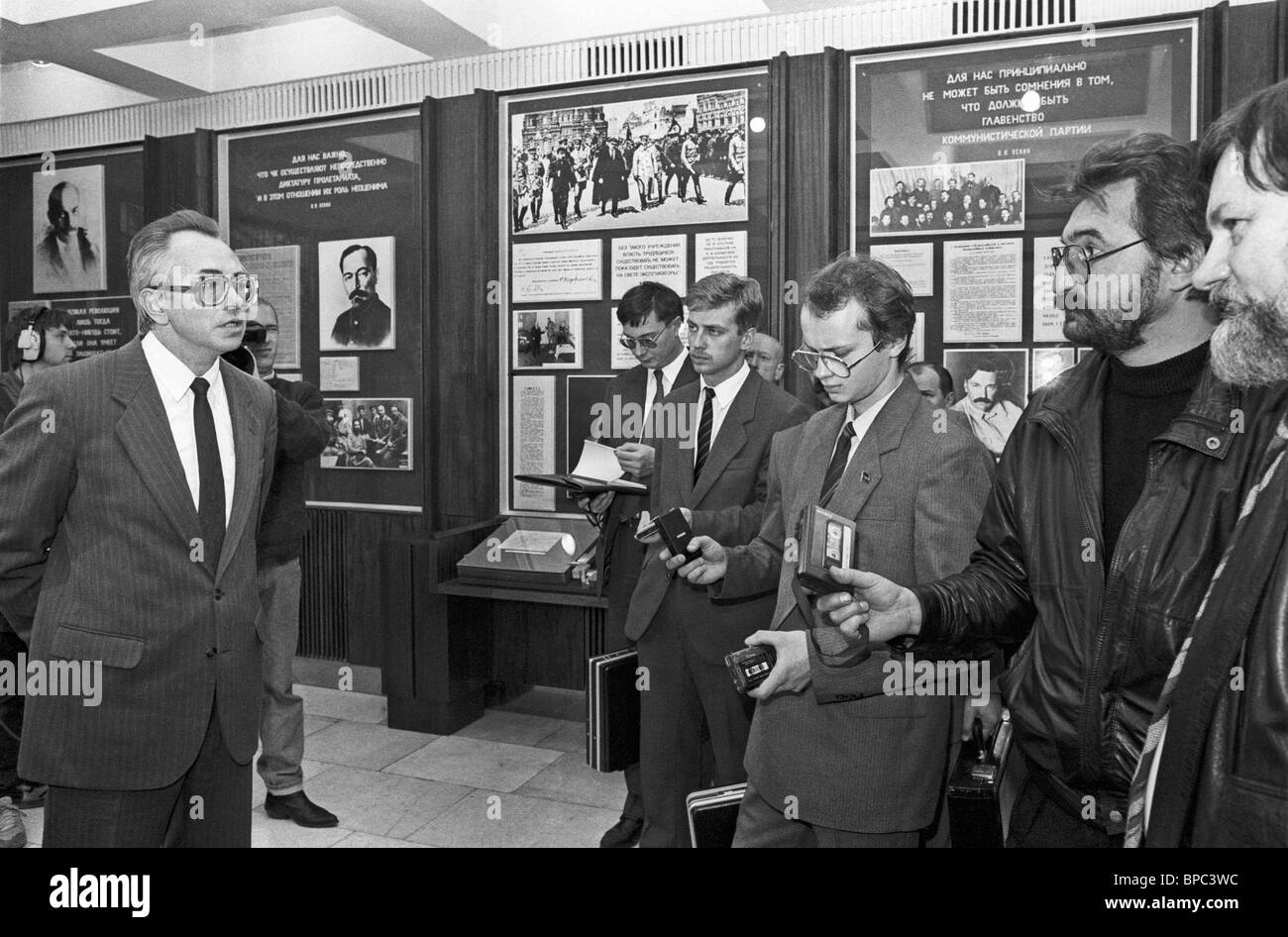 KGB Museum opened in Moscow. 1990 - Stock Image