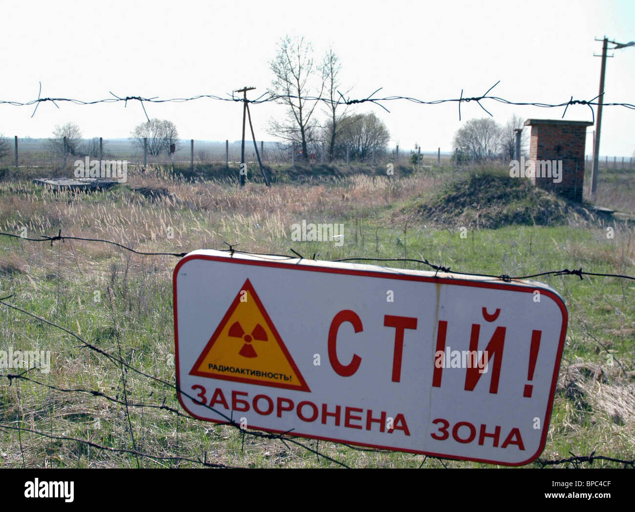 Chernobyl 20th anniversary commemorations begin - Stock Image