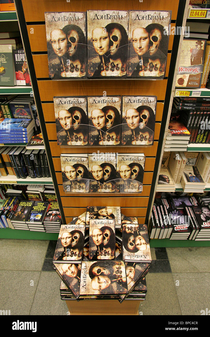 Dan Brown's book The Da Vinci Code on sale in Moscow - Stock Image