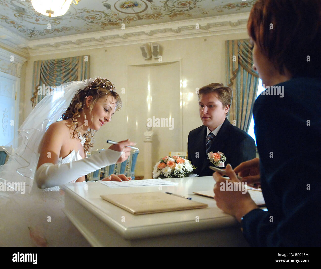 Wedding ceremonies held at Moscow City Hall - Stock Image