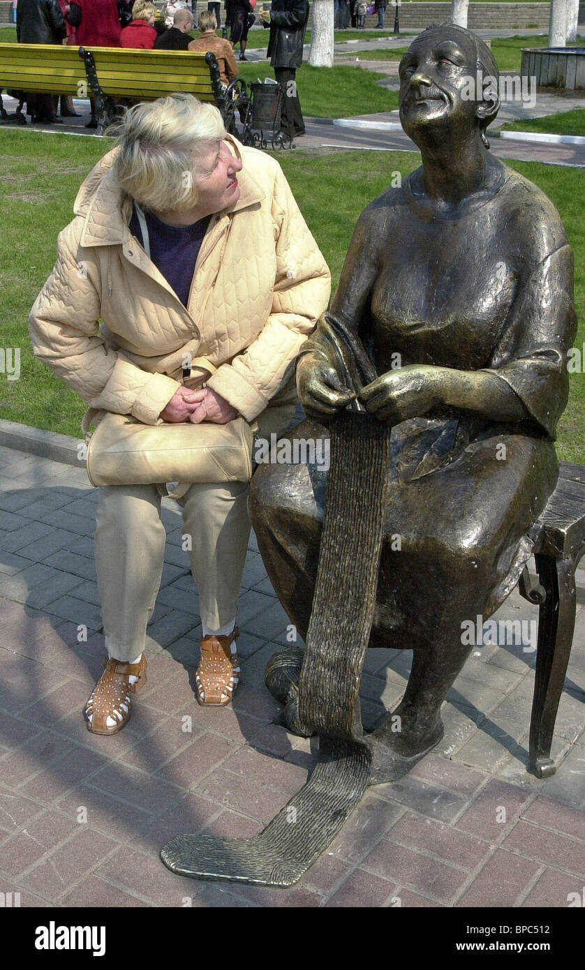 'Reminiscence' sculpture appeared in Belgorod - Stock Image